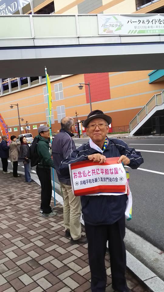 広島3区市民連合街宣_e0094315_19512365.jpg