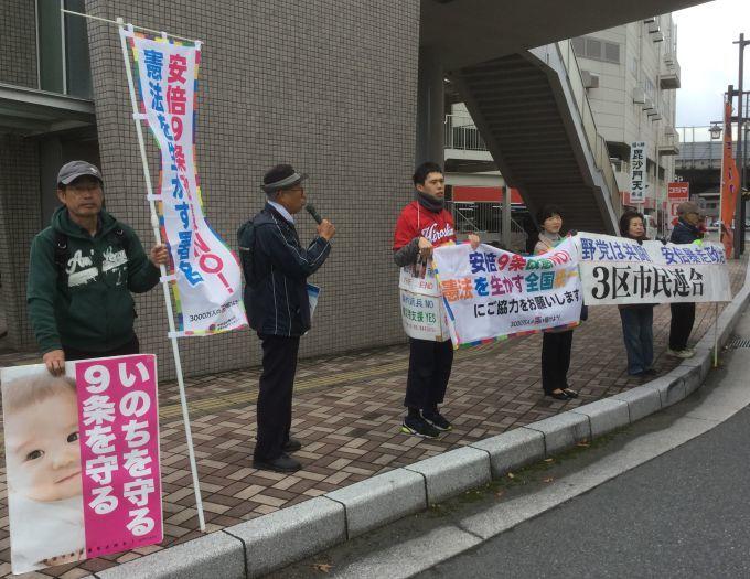 広島3区市民連合街宣_e0094315_19532368.jpg