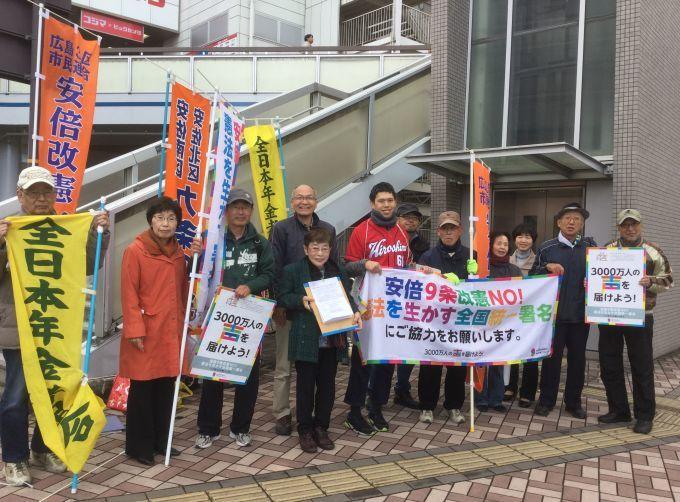 広島3区市民連合街宣_e0094315_19533347.jpg