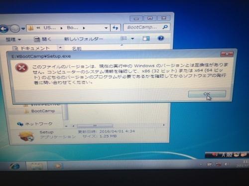 a0164918_20052188.jpg