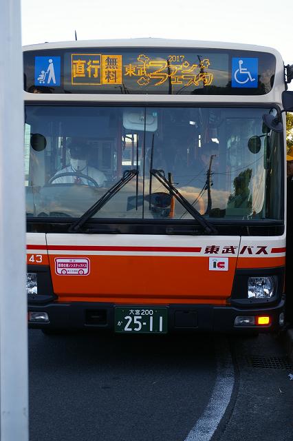 b0283432_22454704.jpg