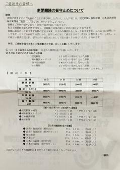 b0038437_19430530.jpg