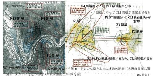 f0197754_00314412.jpg