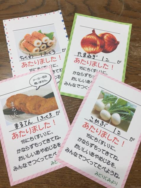 収穫感謝祭_f0324461_14145496.jpg