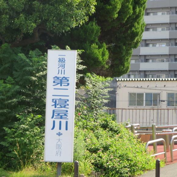 ツインヅはエラーが多くて何回も貼り直し、ククレもね 東大阪市_c0001670_20542168.jpg