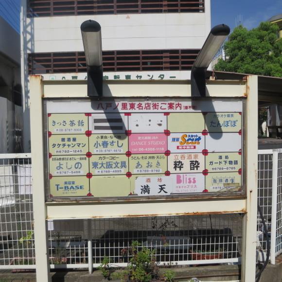 ツインヅはエラーが多くて何回も貼り直し、ククレもね 東大阪市_c0001670_20563957.jpg
