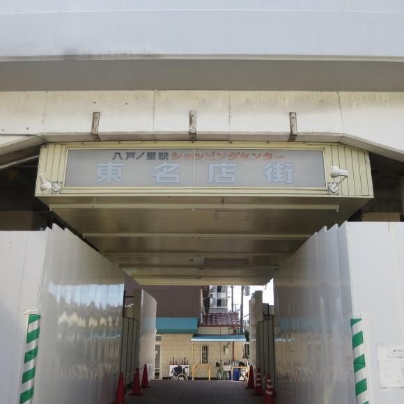 ツインヅはエラーが多くて何回も貼り直し、ククレもね 東大阪市_c0001670_20565375.jpg