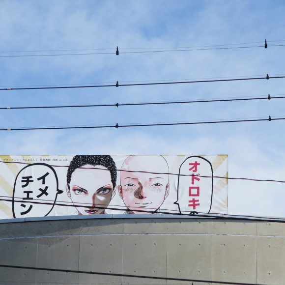 ツインヅはエラーが多くて何回も貼り直し、ククレもね 東大阪市_c0001670_21014746.jpg