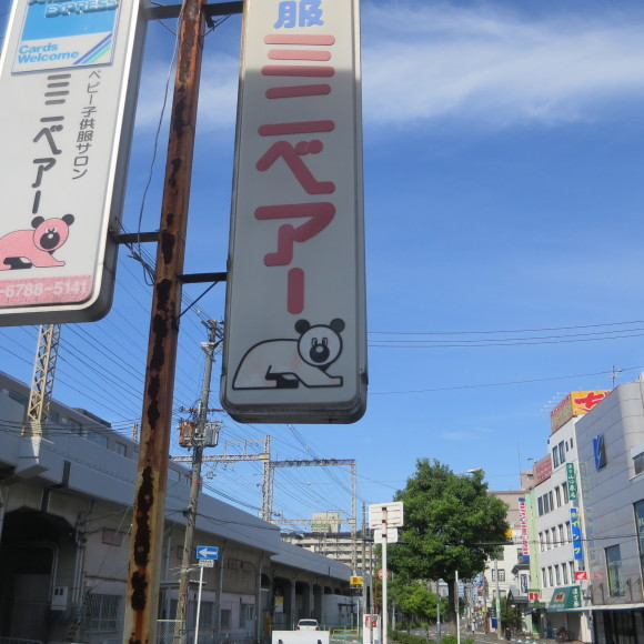 ツインヅはエラーが多くて何回も貼り直し、ククレもね 東大阪市_c0001670_21042815.jpg