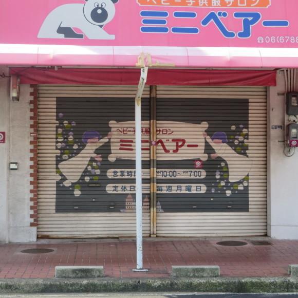 ツインヅはエラーが多くて何回も貼り直し、ククレもね 東大阪市_c0001670_21052491.jpg