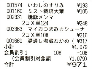 b0260581_16242734.jpg