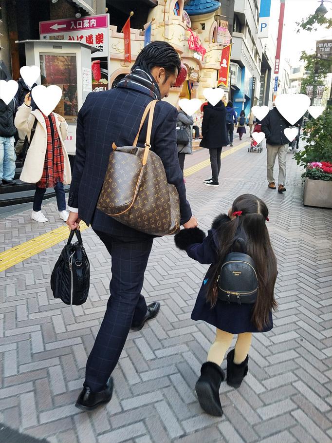 パパと待ち合わせ♪ 娘と共に学ぶ日々…_d0224894_04332809.jpg