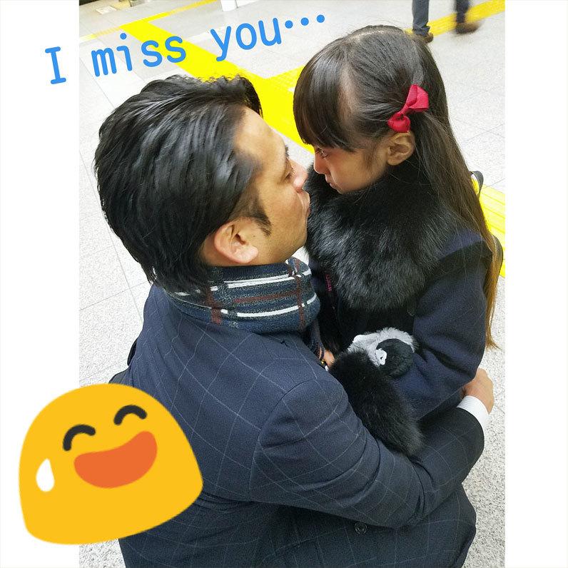 パパと待ち合わせ♪ 娘と共に学ぶ日々…_d0224894_04383523.jpg
