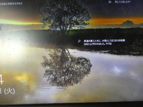d0249595_20443119.jpg