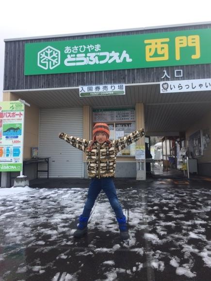 旭山ZOO!!_b0199097_15124398.jpeg