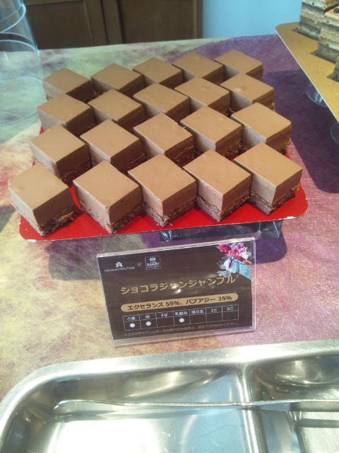 川崎日航ホテル 夜間飛行 チョコレートスイーツブッフェ第三弾_f0076001_21275743.jpg