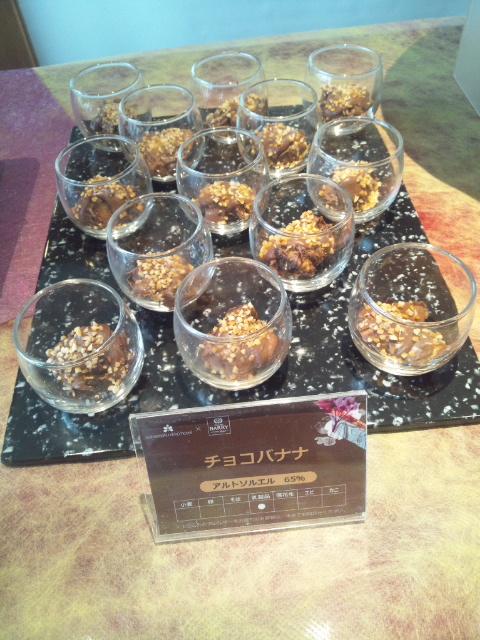 川崎日航ホテル 夜間飛行 チョコレートスイーツブッフェ第三弾_f0076001_2129077.jpg