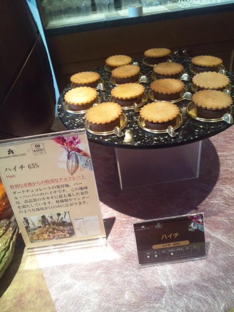 川崎日航ホテル 夜間飛行 チョコレートスイーツブッフェ第三弾_f0076001_21295740.jpg