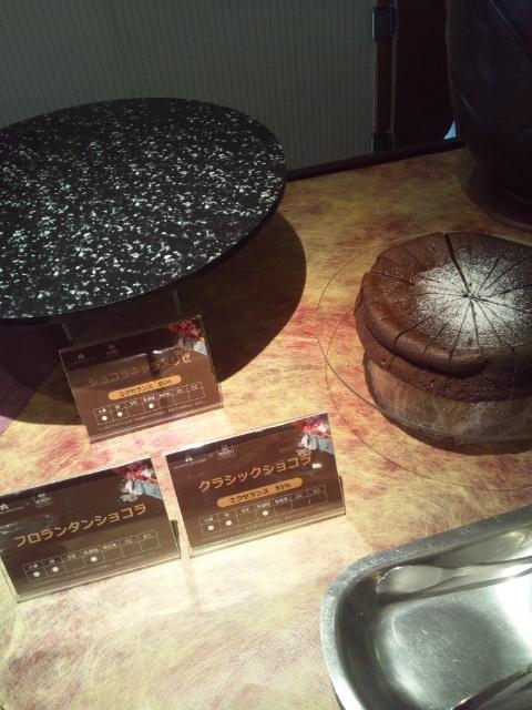 川崎日航ホテル 夜間飛行 チョコレートスイーツブッフェ第三弾_f0076001_2132423.jpg