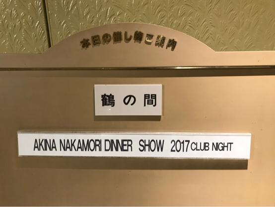 ドキドキ♡_f0085810_18404893.jpg