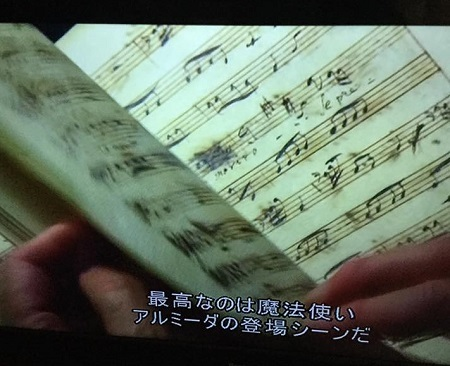 R・ピアノ教室 2017.11.21「小さなピアニスト達の会2017⑤」_b0169513_23005076.jpg