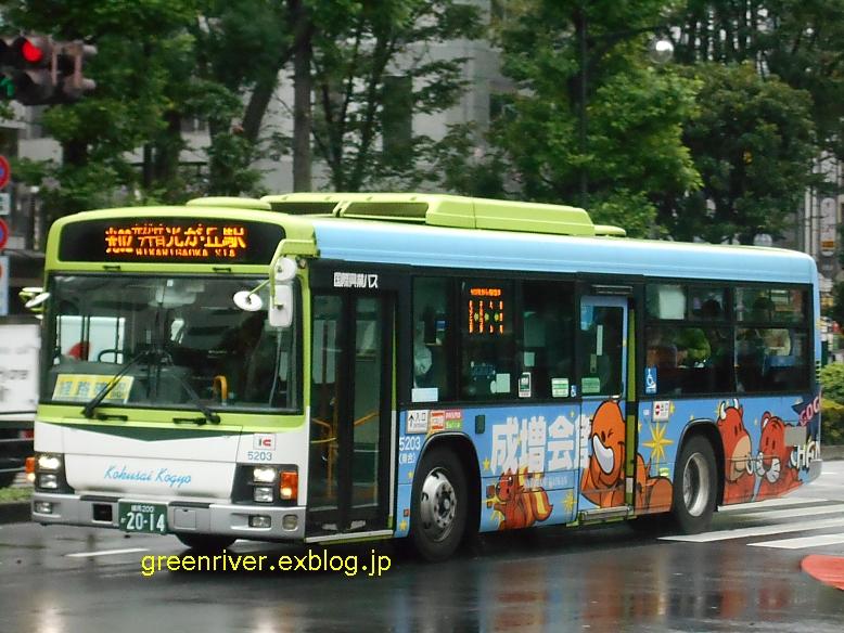国際興業バス 5203_e0004218_2031181.jpg