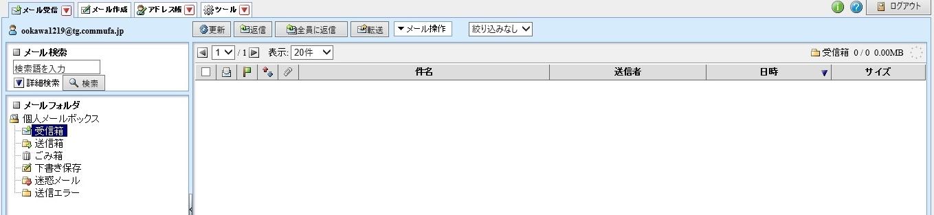 d0181824_09294314.jpg