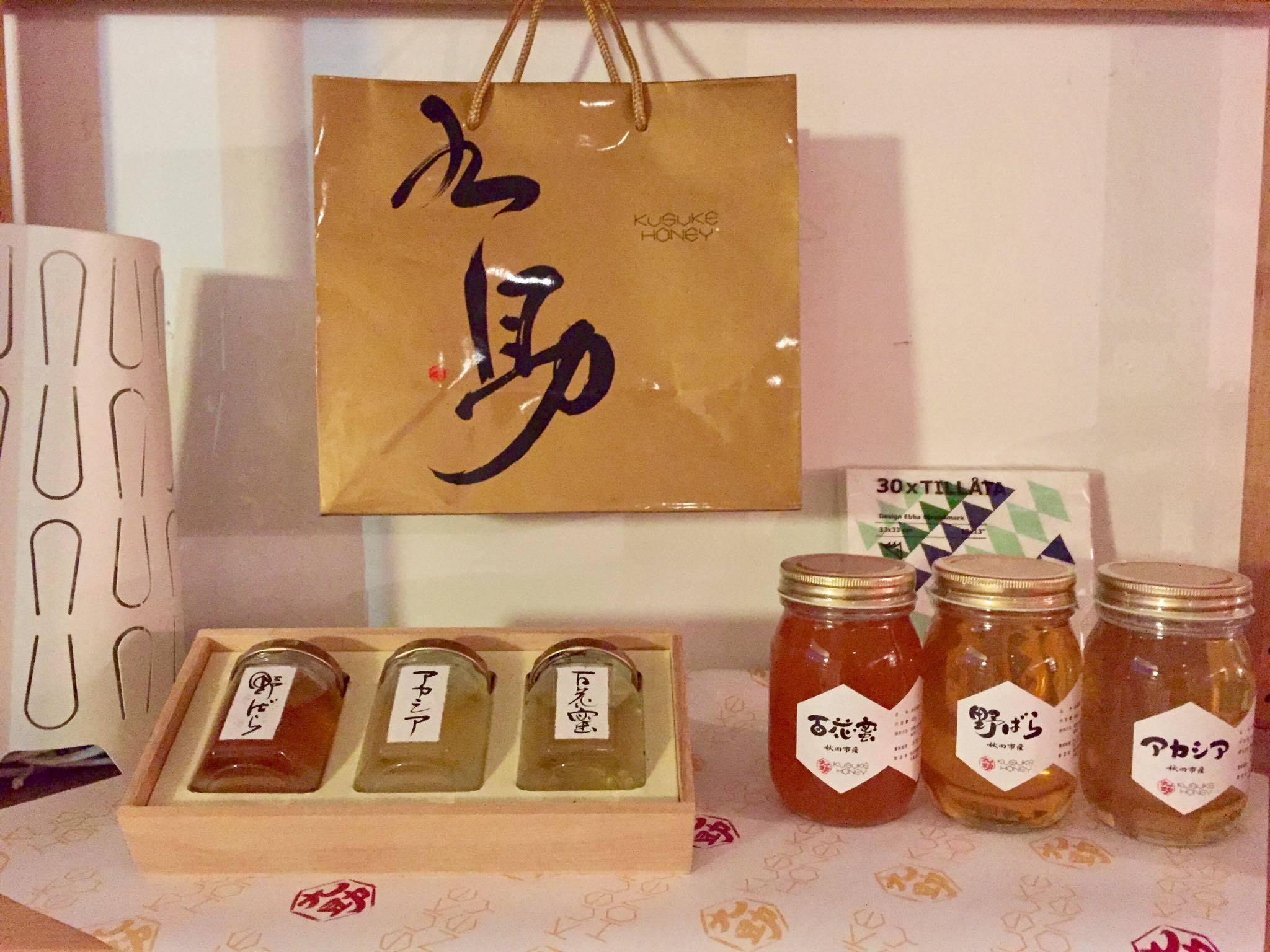 秋田市の養蜂家 九助さんへ_e0197227_17271140.jpg