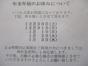 b0320131_14161142.jpg