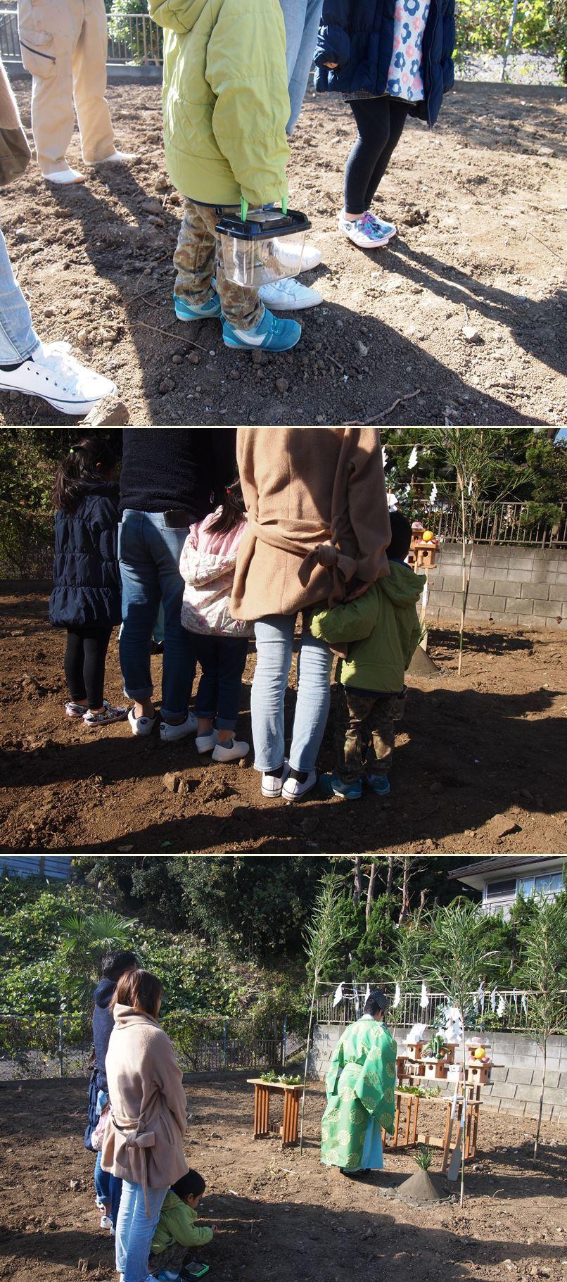 横浜市南区の家☆地鎮祭が執り行われました!_c0152341_10211386.jpg