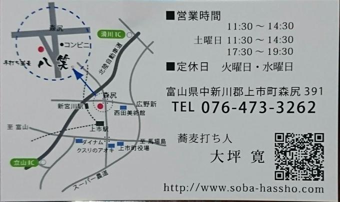 c0295742_23025256.jpg