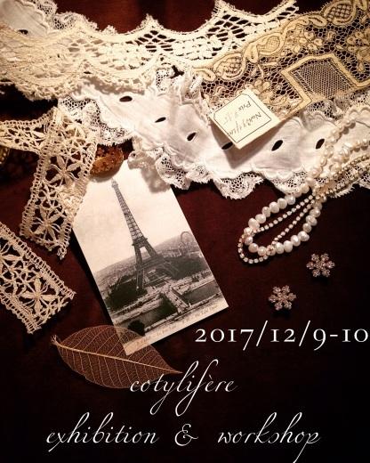 作品展&ワークショップ「冬のパリ 〜antique laceを纏って〜」at Loin_e0073946_18500738.jpg