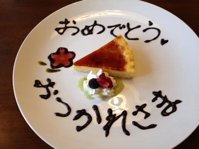 いい夫婦♡感謝伝え愛の日***_e0290872_20405914.jpg
