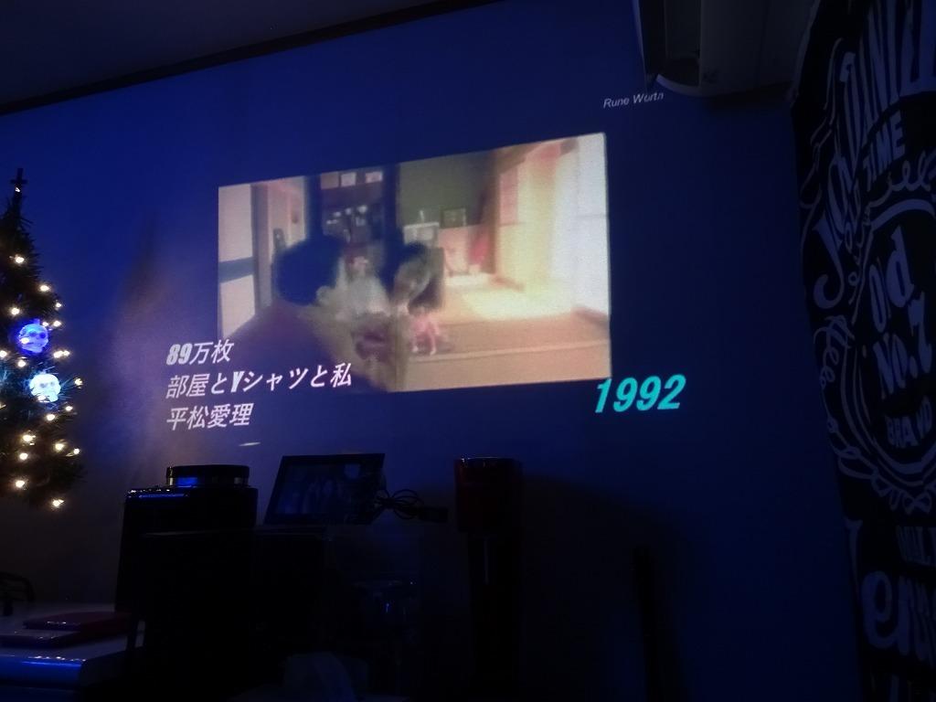 台所ックバー先ほど閉店!本日は懐メロ、1992!_d0061678_02113784.jpg