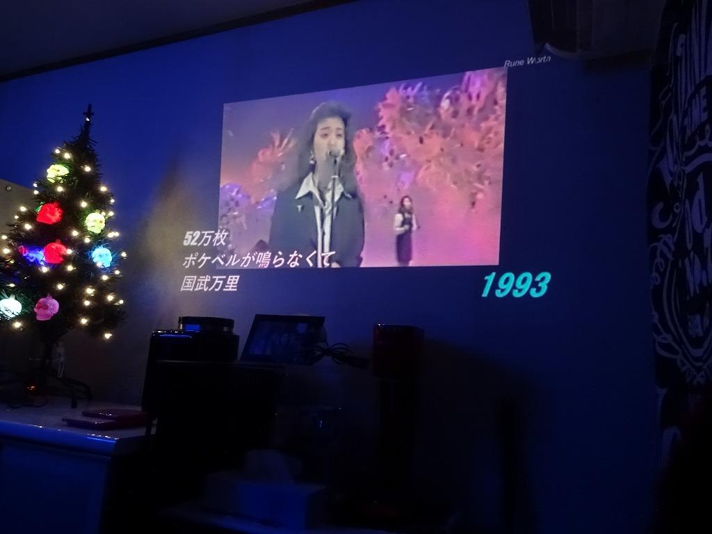台所ックバー先ほど閉店!本日は懐メロ、1992!_d0061678_02152805.jpg