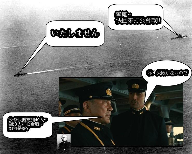 戰艦世界WTFM公會_e0040579_08170860.jpg