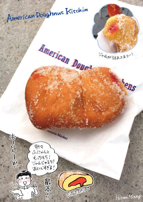 【メルボルンドーナツ旅:その9】American Doughnut Kitchen【ワゴン車内で作る、超おいしいドーナツ】_d0272182_23263092.jpg