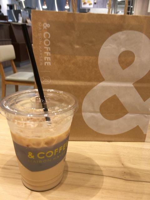 &Cafe メゾンカイザー_c0079492_2032827.jpg