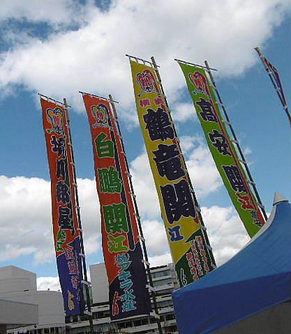 ピロウズ博多ライブへ向かう前に・・・_e0290193_19465862.jpg