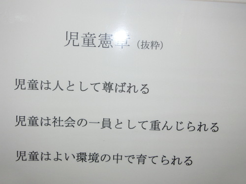 c0013698_09420278.jpg
