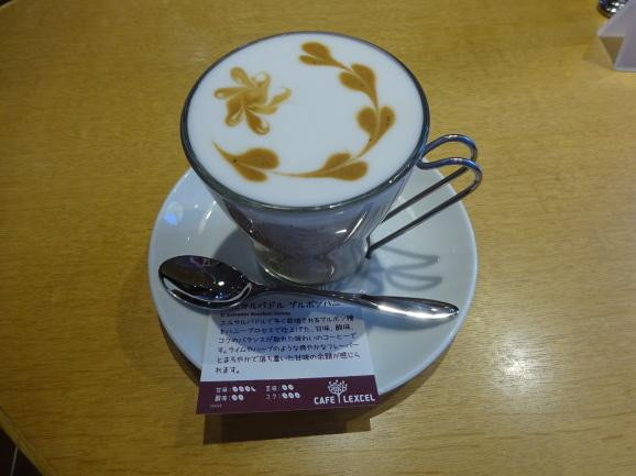 CAFE LEXCELさんでカプチーノ_e0230011_17035914.jpg