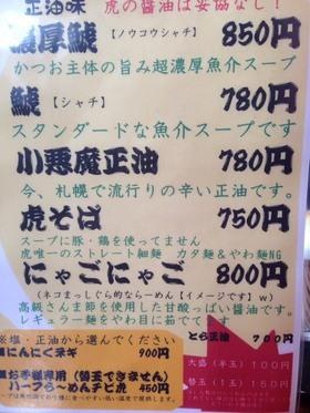 b0121019_16510249.jpg