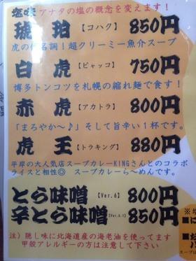 b0121019_16513000.jpg