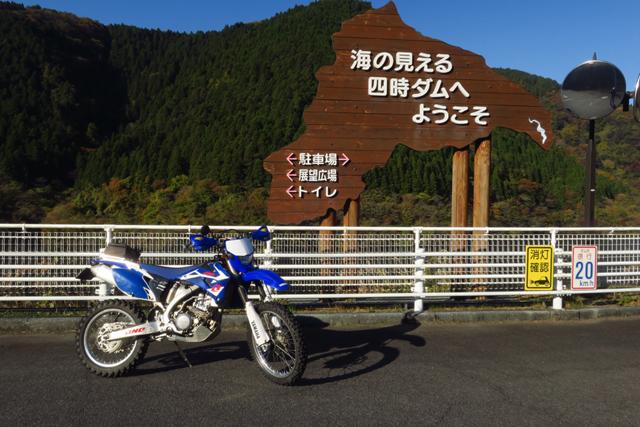 f0126932_20401847.jpg