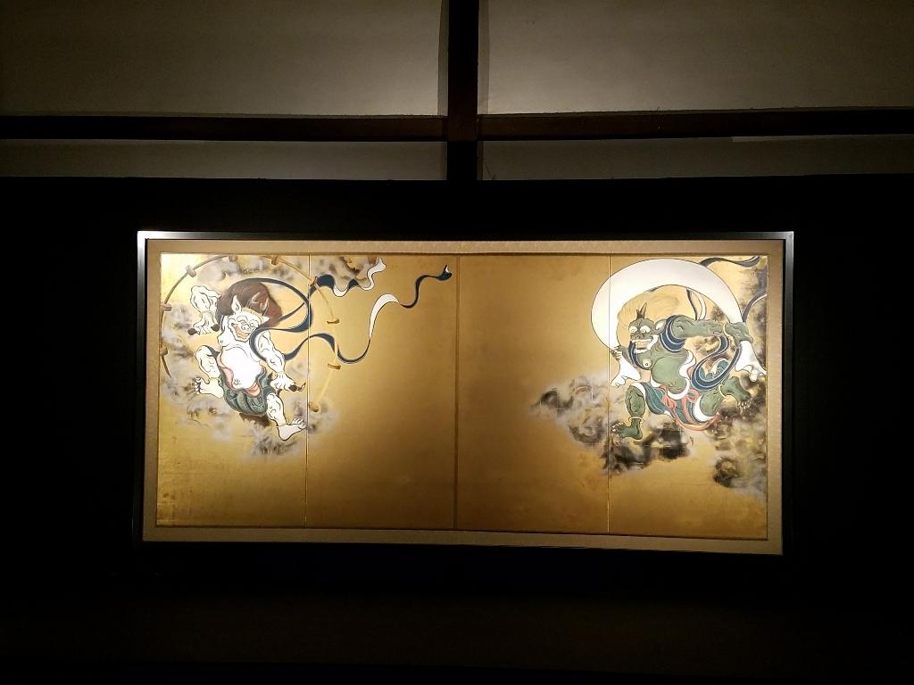 建仁寺(京都市東山)_a0105740_11315078.jpg