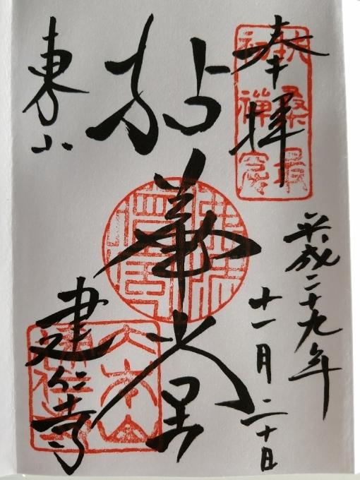 建仁寺(京都市東山)_a0105740_11321645.jpg