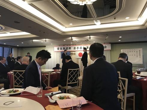 優良調理師岩手県知事表彰祝賀会〜11月14日〜_b0199244_10153889.jpg