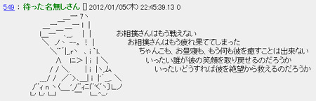 f0143445_23510430.jpg