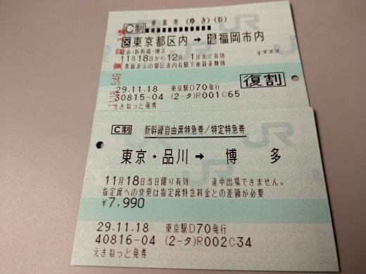 f0019846_17185114.jpg