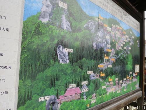 楽しい秋の温泉プチ旅行♪いざ山寺へ^^_f0207146_20265140.jpg
